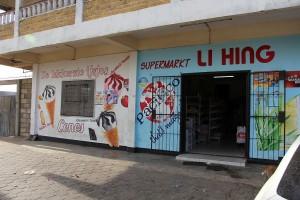 Paramaribo - Supermarkt Li Hing